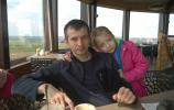Kawiarenka obrotowa na Pięknej Górze k. Gołdapi